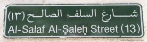 salafi-street-makkah1000x2881